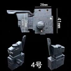 電動起子 開關 零件區 手槍鑽調速 開關 電鑽 無極變速 正反轉開關 攪拌機開關