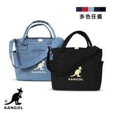 KANGOL 韓版玩色-帆布/牛仔手提.斜背托特包-KGC1216