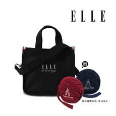 ELLE 周年限定版-帆布小型方包-黑色 EL52370 (贈零錢包)