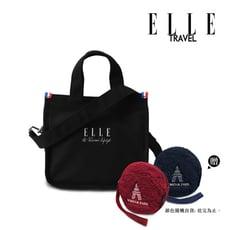 ELLE TRAVEL-帆布小型方包-黑色 EL52370 (贈零錢包)