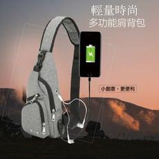 輕量時尚多功能肩背包(外置USB裝置)