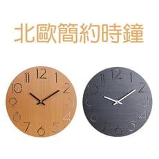 質感北歐簡約時鐘、時鐘?客廳掛鐘、靜音木質掛鐘錶 木頭時鐘