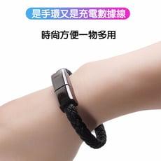 手環充電線 適用於蘋果安卓type-c