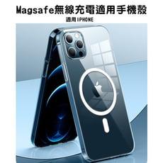 適用於 iPhone11 x 12 pro max MagSafe磁吸手機殼 透明 氣囊防摔 四角防