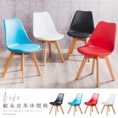 【PERFECT】經典北歐風坐墊餐椅-4色可選