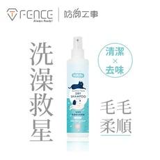 《台灣現貨免運費❗T-FENCE Hu'RuRu 乾洗澡》防御工事 寵物乾洗澡 清潔 寵物必備