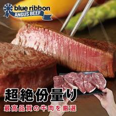 【勝崎】美國藍絲帶極黑雪花牛排(600公克/6片)