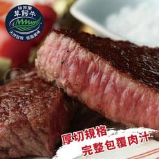 【勝崎】紐西蘭厚切特優雪花牛排(250公克/1片)