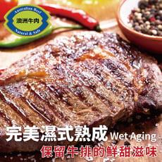 【勝崎】澳洲黑牛濕式熟成超大沙朗牛排(450公克/1片)