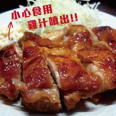【勝崎】台灣嚴選去骨雞腿排(300公克/1片)