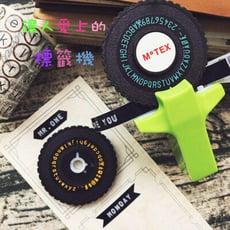 【品漾居家】復古刻印風靡日韓經典小物立體刻印貼紙迷你標籤機打標機