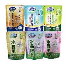 南僑水晶洗衣精補充包(6款各1包)