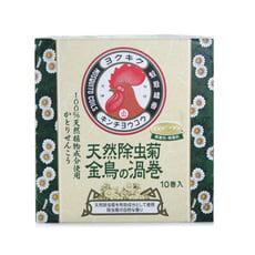 日本 KINCHO 金鳥天然除蟲菊蚊香(渦卷)10卷