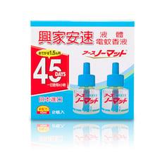 興家安速 液體電蚊香液42ml-2入
