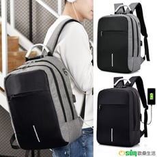 【Osun】USB充電男士防盜密碼鎖牛津布雙肩後背包電腦包(顏色任選,CE272)