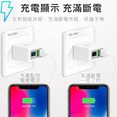 智能數顯電流雙輸出充電器