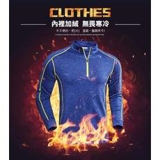 男女款速乾透氣加絨保暖運動上衣
