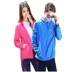 升級版超薄防曬外套防潑水防曬抗UV超薄透氣反光運動外套(12色7碼)