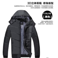 黑色韓版可拆帽鋪棉加厚外套J0279BK