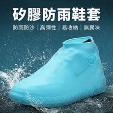 【梅雨季必備】現貨 矽膠防雨鞋套 雨天必備 愛鞋不濕