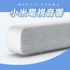 【GOSHOP】小米電視音響 家庭劇院 soundbar 環繞音響 喇叭
