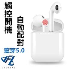 真無線藍芽耳機 藍牙 雙耳 入耳式 耳道式 運動 通話 蘋果耳機 雙耳藍芽耳機 輕巧輕便耳機 藍牙耳