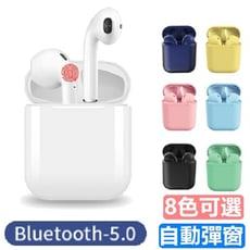 觸控按鍵雙耳聽歌通話 藍芽耳機 i11耳機 蘋果安卓手機 無線 運動 耳機 藍牙耳機 無線耳機 觸控