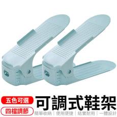 鞋架 收納鞋架 可調式 一體式鞋架 簡易鞋子收納架 馬卡龍鞋架 可調是鞋架 收納架 鞋櫃鞋架