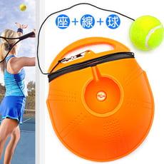 可攜式網球訓練座 網球訓練器 D090-N01