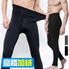 男高腰加厚內刷毛褲 超保暖內搭褲 E309-004