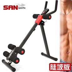 【SAN SPORTS】陡難爬!!五分鐘健腹器(5分鐘腹肌運動機/全方位提臀健腹 B002-6630