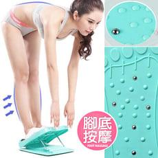 多角度腳底按摩拉筋板 穴道按摩腳底按摩足部按摩 D088-BL01