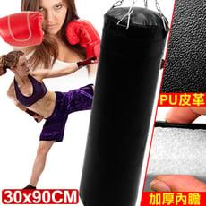懸吊式拳擊袋 拳擊沙包袋 空心沙袋 C109-51352
