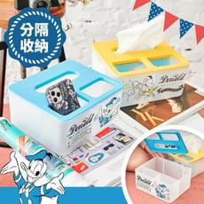【迪士尼】唐老鴨透明分隔收納盒 分類 台灣製造 面紙盒
