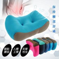 多功能激厚靠腰枕/舒壓枕/腰枕/汽車靠枕(隨機出貨)