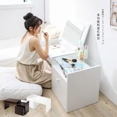 KingJET 和室化妝桌/茶几桌/多功能/寬98CM/化妝台/和室桌/房間/客廳
