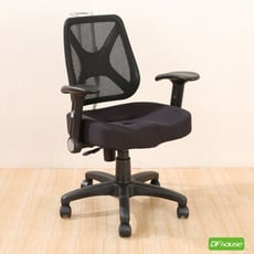 《DFhouse》帕克辦防潑水公椅-升降扶手-黑色 電腦椅 書桌椅 辦公椅 人體工學椅 電競椅