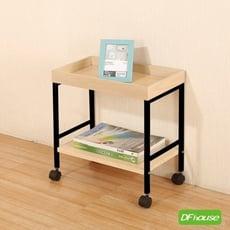 《DFhouse》凡妮莎-置物活動層架(二層)-楓木色 多功能一抽櫃 床頭櫃 床邊櫃 收納櫃