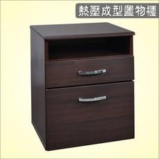 《DFhouse》二抽檔案櫃/床頭櫃 辦公椅 電腦桌 電腦椅 書桌 茶几 鞋架 傢俱 床 櫃 書架