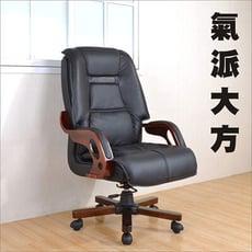 《DFhouse》凱薩高背皮面主管椅  實木鐵腳 主管椅 電腦椅 辦公椅 坐臥式 辦公室 立體 造型