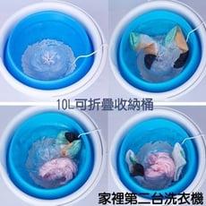 S9超聲波洗衣機+折疊桶 內衣電動內褲襪子殺菌迷你渦輪洗衣器旅行