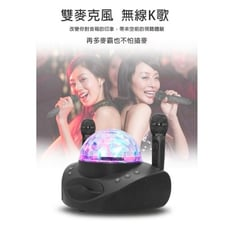 SD308第2代雙人伴唱無線麥克風 全民k歌/歡唱/天籟k歌 家庭KTV附二支麥克風藍牙音箱