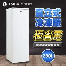 日本TAIGA 防疫必備 230L直立式冷凍櫃