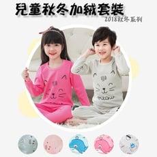 【ABC小中大尺碼服飾】兒童保暖加絨純棉長袖居家套裝