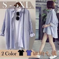 【ABC小中大尺碼服飾】大尺碼棉質休閒條紋拼接襯衫 2色 S-5XL