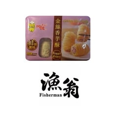 嘉義漁翁|金絲香芋酥|0.25