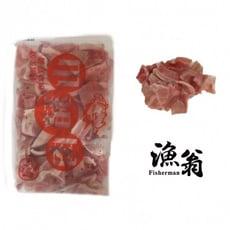 嘉義漁翁|山豬肉片