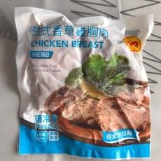 嘉義漁翁|卜蜂即食系列|法式香草雞胸肉/義式黑胡椒雞胸肉/經典風味雞胸肉