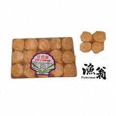 【嘉義漁翁|干貝酥|0.75】