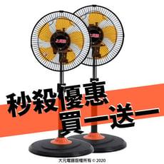 買一送一【上元】12吋360度外旋循環風扇 SY-1207 (一箱2入)